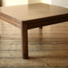 1970s Rosewood Coffee Table (1)
