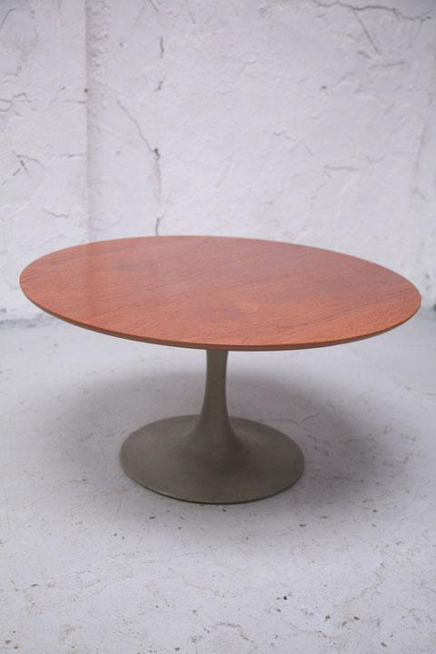 1960s Teak Coffee Table By Arkana Cream And Chrome