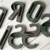 Vintage Metal Shop Letters 3