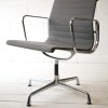 Vitra Alu Swivel Group Chair