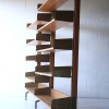 1970s Library Bookcase
