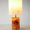 1960s Shatterline Table Lamp