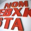 20 Vintage Orange Metal Shop Letters Doric Font 3