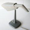 Vintage 'Nocturne' Lamp by Gerald Benney2
