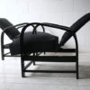1930s Art Deco Reclining Armchairs 2