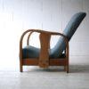 1930s Oak Slipper Chair