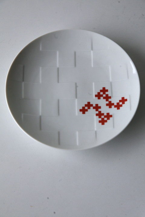 Hanging Plate by Prins Henrik for Royal Copenhagen 2