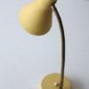 Vintage 1950s Desk Lamp 1