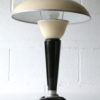 1950s French Model 320 Desk Lamp by Jumo 4