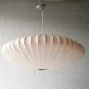 George Nelson Bubble Saucer Pendant Lamp 1