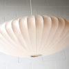 George Nelson Bubble Saucer Pendant Lamp