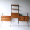 1960s Teak Shelving System by Brianco 2