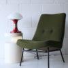 Rare 1960s Fibreglass Coffee Table by Egon Eiermann 3