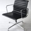 Leather Aluminum Office Chair by Charles Eames
