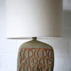 1960s Ceramic Lamp Base and Shade