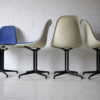 La Fonda Chairs by Charles and Ray Eames for Herman Miller 2