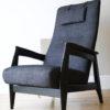 1950s Black Reclining Chair 1