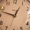 Simplex Wall Clock (1)