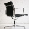 Eames EA108 Executive Desk Chair 1