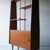 1960s Teak Room Divider