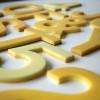 02 Vintage Plastic Yellow Shop Letters 2