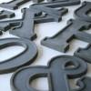 14 Large Vintage Grey Metal Shop Letters Doric Font 1