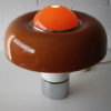 Brumbury Lamp Designed by Luigi Massoni for Guzzini 1963 2