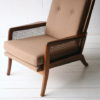 Vintage 1950s Teak Armchair