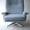 Vintage 1970s Swivel Armchair by Howard Keith