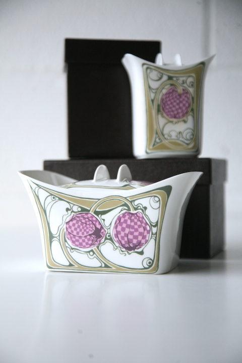 highland-fine-bone-china-celtic-design