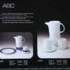 abc-tea-set-by-hans-theo-baumann-3