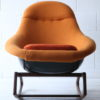 1960s 'Gemini' Rocking Chair by Lurashell