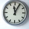 Huge Elfema Factory Clock