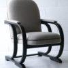 Vintage Art Deco Chair