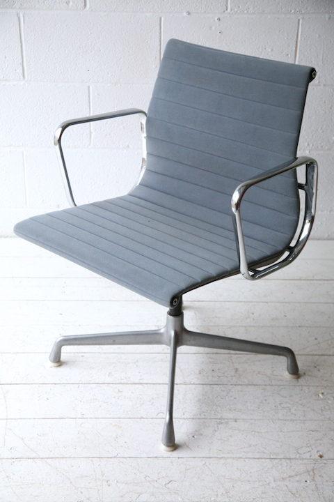 Vintage Herman Miller Aluminium Group Chair