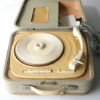 Vintage Sonni Record Player 1